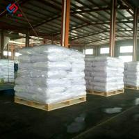 China High Purity Concrete Admixture Starch Ether Mortar Plaster Grade For Construction on sale
