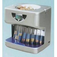 Buy cheap Coin Counter from wholesalers