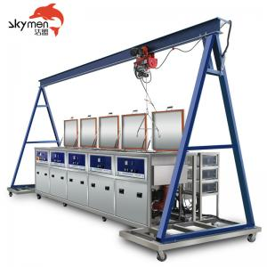 Cheap 20000L Ultrasonic Washing Machine 28KHz Cylindrical With Crane for sale