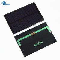 Cheap 11 Battery Silicon Solar PV Module 110MA 5.5V Epoxy Resin Panels ZW-8556 chinese solar panel price Epoxy Solar Panel for sale