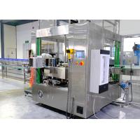Cheap OPP / BOPP Film Hot Melt Labeling Machine Customized Fully Automatic for sale