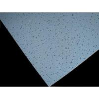 Cheap Suspended Ceiling Board, Mineral Fiber Ceiling Board for sale