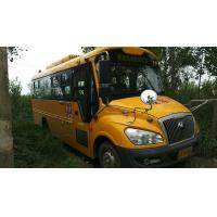 Cheap YUTONG Used International School Bus , Second Hand School Bus With 41 Seats for sale