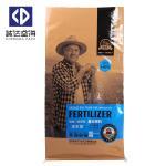 Cheap Fertilizer BOPP Woven Bags Polypropylene Packaging Bags Shock Resistance for sale