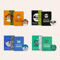 Cheap Oil Control / Whitening Sheet Mask , Moisturizing Sheet Mask With Animal Image for sale