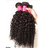 20 Inch Brazilian Weave Hair Extensions Can Be Dyed And Bleached