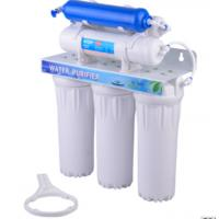 China 25 W 6 Stage Under Sink Water Filter Purifier With Mineral Ball Cartridge on sale