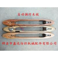 Cheap G263 Shuttle Loom Parts And Automatically Changing Wooden Shuttle for sale
