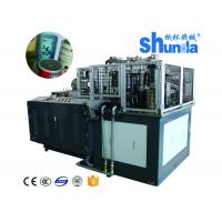 Cheap Middle Speed Automatic Straight Paper Cup Machine with Hot air system for sale