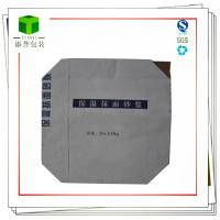 Buy cheap Optional and Customized Silicide Powder Valve Paper Bag from wholesalers