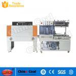 Cheap Fun QL4518 Automatic Side L Vertical Sealing Machine Automatic l Sealer Machine for sale