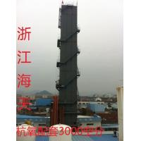 Argon plant 80 Nm3/h ~ 200 Nm3 / h LAr KDONAr - 3600 / 4500 / 80Y Balance Gas Coal chemical industry
