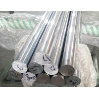 Cheap Quenched / Tempered Induction Hardened Rod For Hydraulic Cylinder Length 1m - 8m for sale