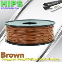 Cheap High Strength HIPS 3D Printer Filament , Cubify Filament Brown Colors for sale