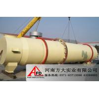 technological advantages of coal slime dryer And what aspects is it embodied in the advantages and disadvantages of drum dryer are drum dryer is also applicable to dry the clay of the cement industry and the coal slime of meanwhile it has the persistent reform and innovation in the manufacturing technology of ftm drum dryer.
