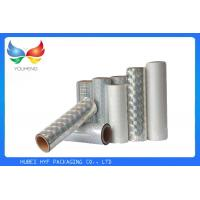 Cheap Moisture Proof Holographic Thermal Lamination Film Rolls For Flexible Packaging Products for sale