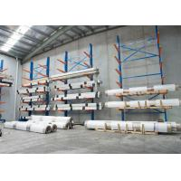 Cheap Heavy Duty Cantilever Pipe Storage Racks Adjustable With Q235B Steel Material for sale