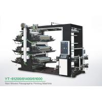 Buy cheap Eco Friendly 6 Color Flexo Printing Machine , Industrial Fabric Six Color from wholesalers