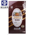 Cheap Laminated BOPP Woven Bags 10kg 25kg 50kg Packing Woven Big Bag High Gloss for sale