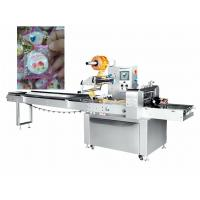 Cheap Commercial automatic multi-function cotton candy pillow wrapping packing machine price for sale
