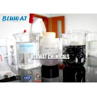 Textile Reactive Dye Dyeing Water Decoloring Agent / Color Removal Chemical Manufactures