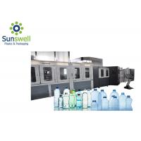 Cheap Stable Fully Automatic Blow Molding Machine , Plastic Bottle Manufacturing Machine for sale