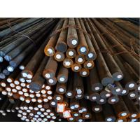 Cheap High Toughness Carbon Steel Round Bar SAE1050 SAE1045 S50C C50 S45C C45 for sale