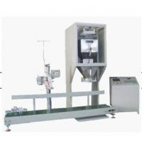 Bucket spiral packing machine of single scale  Starch, packaging machine PVC powder packing machine Manufactures