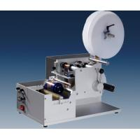 Cheap labeling machine for plastic bottles for sale