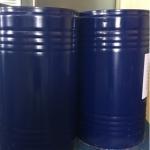 Cheap CAS 4045-44-7 1 2 3 4 5 Pentamethylcyclopentadiene Molybdenum Dimer for sale