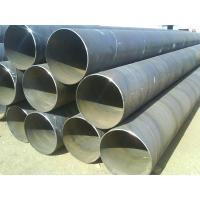 Cheap API 5L grade B length 12m carbon steel welded round water pipeine for sale