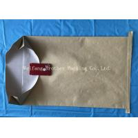 Buy cheap Durable Kraft Paper Plastic Compound PP Woven Bag For Packing , Fully Printed from wholesalers