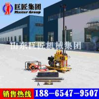 Buy cheap YQZ hydraulic portable drilling machine  high and low speed drilling rig with oil pressure from wholesalers