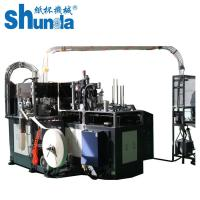 Cheap Paper Cup Manufacturing Machine , Paper Cups Machines With Single / Double PE Coated Paper for sale