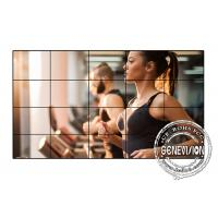 Buy cheap Samsung 46 Inches Digital Signage Video Wall , 5.5mm Video Wall Monitors HDMI from wholesalers