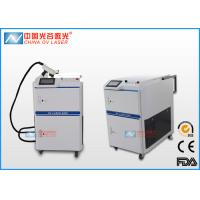 Cheap OV Q500 Laser Rust Removal Machine For Surface Treatment Rust for sale