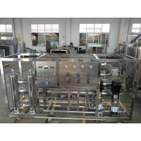Cheap Fully - Automatic Compact Reverse Osmosis System 380V 50HZ Electric Driven for sale