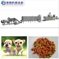 Cheap Manufacture Dry Dog Food Pellet Production Line/ Pet Puppy Cat Fish Food processing line for sale