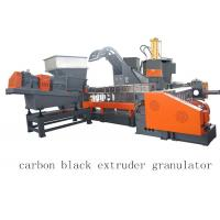 Cheap Carbon Black Single Twin Screw Two Stage Extruder Granulator Making Machine for sale
