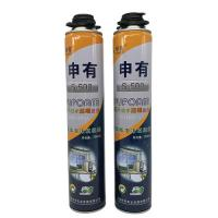 Cheap 55L High Yield Expanding Polyurethane Foam Sealant For Filling Hole for sale