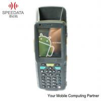 Cheap 512MB IP65 Rugged Android Portable Data Collector with WiFi GPRS GSM Bluetooth for sale