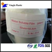 Cheap PVA water soluble film for Computer Embroidery for the textile and embroidery ll kinds of embroidery ,all kinds of high for sale