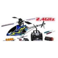 Buy cheap WASP V4 Belt 250 RTF RC helicopter from wholesalers