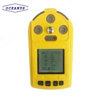 Cheap OC-904 Portable Nitrogen Dioxide gas detector with the measuring range of 0~20ppm for sale