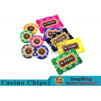 Cheap Entertainment 12g 760pcs Custom Poker Chip Sets With Anti - Off Film Protection for sale