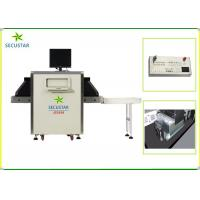 Cheap 40AWG Resolution X Ray Security Screening Equipment Parallel Data Transmission Technology for sale