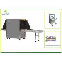 Cheap Gymnasium Security Checking X Ray Baggage Scanner Machine 40AWG Resolution 0.5KW for sale