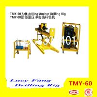 Cheap China Hot Multi-function TMY-60 Skid Mounted Hydraulic Percussion Anchor Drilling Rig for sale