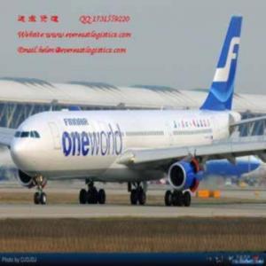 Cheap Air Freight To Kuala  Lumpur, Malaysia(kul) for sale