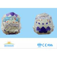 Buy cheap PE Natural Disposable Diapers Breathable Cloth Like Backsheet Magic Tape from wholesalers